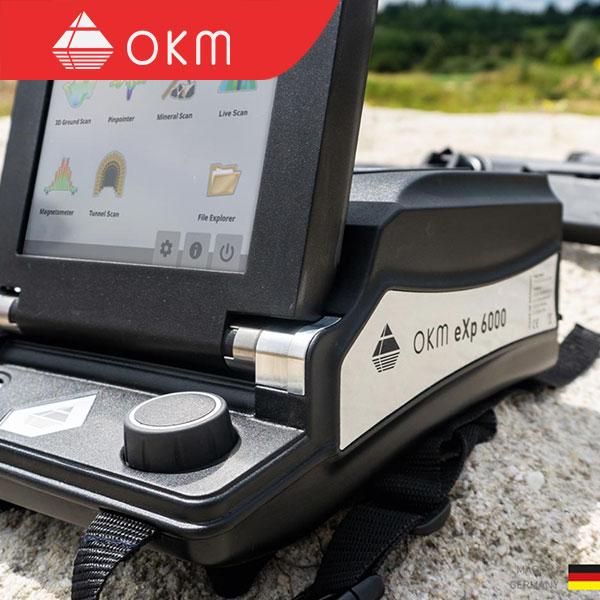 OKM eXp 6000 Professional Plus | اي اكس بي 6000 بروفيشنال بلس جهاز كشف المعادن التصويري من اوكي ام شركة جولد ماستر